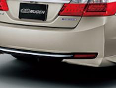 Accord Hybrid - CR6 - Rear Under Spoiler - Construction: PPE - Colour: Unpainted - 84111-XMJ-K0S0-ZZ