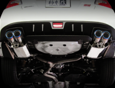 WRX S4 - VAG - Pieces: 2 - Pipe Size: 50mm (x2) - Tail Size: 96mm (x4) - Weight: 12.4kg - Tail Type: Slash Cut - B71354R