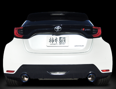 GR Yaris RZ - GXPA16 - Pieces: 2 - Pipe Size: 70-60mm - Tail Size: 115mm (x2) - Weight: 14.9kg - Tail Type: Slash - T713176