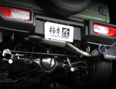 Jimny Sierra - JB74W - Pieces: 1 - Pipe Size: 50mm - Tail Size: 96mm - S71355R