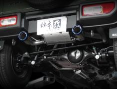 Jimny Sierra - JB74W - Pieces: 2 - Pipe Size: 50mm - Tail Size: 2x 96mm - S71355S