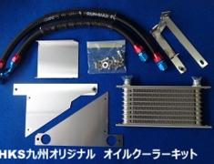 HKS Kyusyu - Oil Cooler Kit for Honda S660