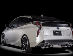 Prius - ZVW51 - Pipe Size: 50mm (x2) - Tail Size: 108mm (x4) - 63523