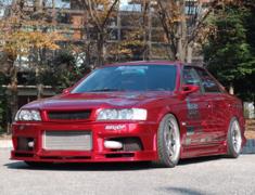 Chaser - JZX100 - Front Bumper - Construction: FRP - Colour: Unpainted - FB