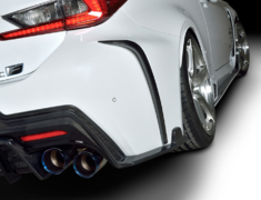 RC F - USC10 - Rear Bumper Extension - Construction: Carbon - 1L003P30