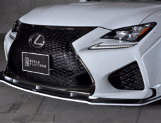 RC F - USC10 - Front Under Spoiler - Construction: FRP + Carbon - 1L003A10