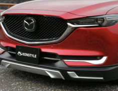 CX-5 - KFEP - Construction: ABS Plastic - Painted - Colour: Matte Black and Silver - Front Under Garnish