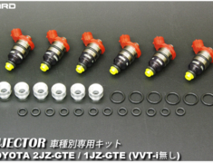 Aristo V300 - JZS161 - Output: 850cc - Color: Henna - Impedance: High - Hole: 1 - Dead Time: 0.85 msec - Quantity: 6 - 63815