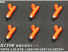 Chaser - JZX100 - Output: 850cc - Color: Orange - Impedance: High (12 ohm) - Hole: 6 - Dead Time: 1.28 msec - Quantity: 6 - 63816