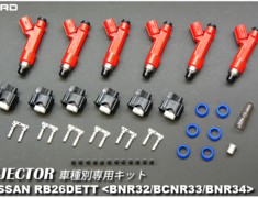 Skyline GT-R - BCNR33 - Output: 850cc - Color: Orange - Impedance: High - Hole: 6 - Dead Time: 1.28 msec - Quantity: 6 - 63825