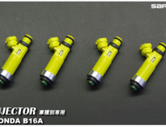B16A - Output: 380cc - Color: Yellow - Impedance: High - Hole: 4 - Dead Time: 0.70 msec - Quantity: 4 - 63806