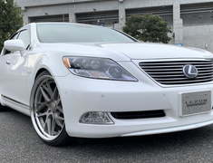 LS 460 - USF40 - Front Lip Spoiler - Version 2 - FLS-2