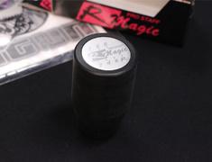RX-8 - SE3P - Colour: Black - Badge: 6MT - SEET00013-SE3P-EARLY
