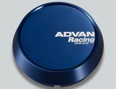 - PCD 100/112 - Colour: Blue Alumite - Height: 10mm - Diameter: 63mm - Hub Clearance: 10mm - Quantity: 1 - V2085