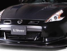 Fairlady Z - 370Z - Z34 - FRONT SPOILER (see note 1) - Construction: Carbon - VANI-022