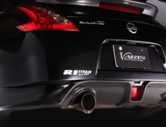 Fairlady Z - 350Z - Z33 - REAR HALF SPOILER (see note 1) - Construction: Carbon - VANI-028