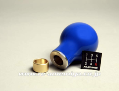 RX-7 - FD3S - Colour: Blue - Badge: 5MT - Thread: M10 x P1.25 - IP-022031-032