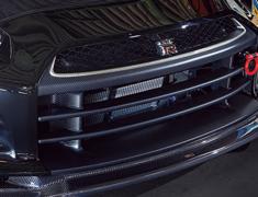 GTR - R35 - Material: Carbon - Air Guide