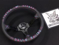Car Make T&E - Vertex - Steering Wheel - VERTEX SPEED - 350mm