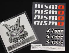 Nissan - S-Tune Sticker Set - Size: 21x162mm & 25x95mm - Colour: White - 99992-RN241