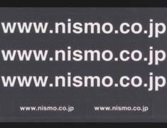 Nissan - NISMO URL Sticker Set - Size: 29x250mm & 81x10mm - Colour: White - 99992-RN043