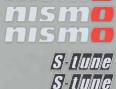 - S-Tune Sticker Set - Colour: White - Size: 21x162mm & 25x95mm - 99992-RN241