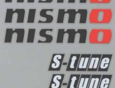Nissan - S-Tune Sticker Set - Size: 21x162mm & 25x95mm - Colour: Black - 99992-RN242