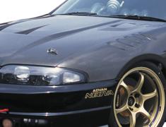 Skyline GT-R - BCNR33 - Type: Front - AE.FE.S-R33R