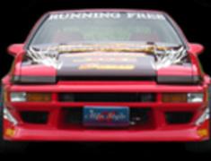 Sprinter Trueno - AE86 - Trueno Front Bumper - Construction: FRP - TRUENO-I-FB