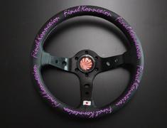 Final Konnexion - New Steering 330mm