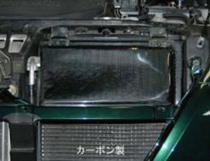 Copen - L880K - Carbon