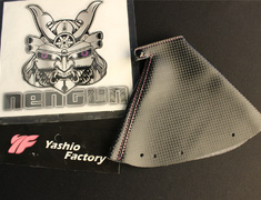 Yashio Factory - Silvia Shift Boot