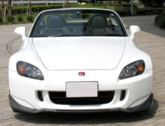 S2000 - AP1 - Material: Carbon - Colour: UV Clearcoat - S2000