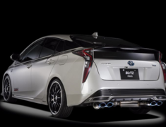 Prius - ZVW51 - Pieces: 3 - Pipe Size: 50mm (x2) - Tail Size: 108mm (x4) - 63523V