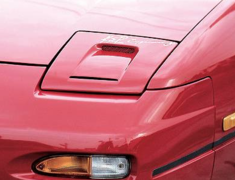 KSP - ATTAIN Intake Duct Light Cover for 180SX