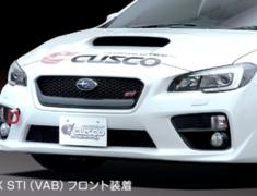 WRX STI - VAB - 965 017 F