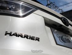 Harrier - ASU60W - 3 Piece Set - Front and Rear - Colour: Black Chrome - SCE-BC