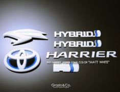 Harrier Hybrid - AVU65W - 6 Piece Set - Front and Rear - Colour: Matt White - SCE-MW