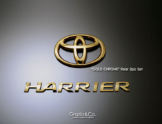 Harrier - ASU60W - 3 Piece Set - Front and Rear - Colour: Gold Chrome - SCE-GC