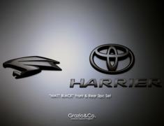 Harrier - ASU60W - 3 Piece Set - Front and Rear - Colour: Matt Black - SCE-MB