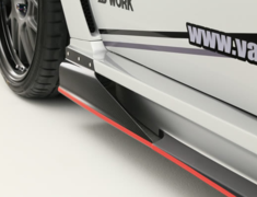 Impreza WRX STI - GRB - Replacement Air Shroud for Side Skirts Ver.2 - Construction: Carbon - VASU-157