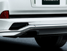 LX 570 - URJ201W - Rear Skirt - Construction: ABS - Colour: Sonic Quartz - D2641-49510-A1