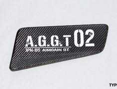 86 - ZN6 - Construction: Carbon - Colour: Carbon - GTF - GT Wing