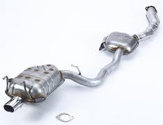 Skyline GT-R - BNR32 - Muffler Assembly - OEM Part Number: B0100-05U13 - B0100-RHR20