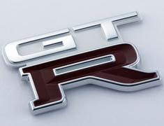 Skyline GT-R - BNR32 - EMBLEM-REAR (326) - OEM Part Number: 84896-05U10 - 84896-RHR27
