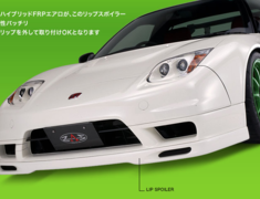 - Material: FRP - Colour: Unpainted - Type: Type R - 23-0934