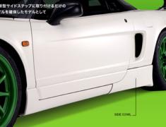 Route KS - ZAZ Type R Style Side Cowl