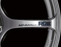 - ADVAN Racing RGIII Spoke Sticker - Colour: Blue - Quantity: 2 - Wheel: Racing Hyper Black / Racing Gold Metallic - V1172