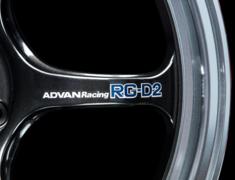 - ADVAN Racing RG-D2 Spoke Sticker - Colour: Silver - Quantity: 2 - Wheel: Machining & Racing Hyper Black / Semi Gloss Black / Machining & Black Gun Metallic - V2498