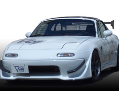 Roadster - NA6CE - Front Bumper Spoiler with N Zero Under Panel - Material: FRP - 4133